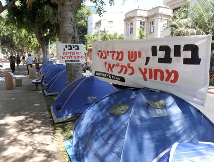 מחאת הצדק החברתי בתל אביב, לאורך שדרות רוטשילד, יולי 2011