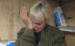 לילי אלן בוכה (צילום: צילום מסך | BBC)