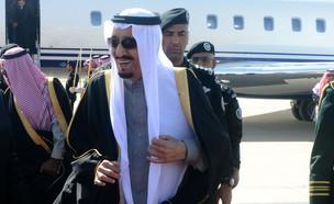 מלך ערב הסעודית (צילום: PPO, GettyImages IL)