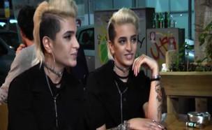 האחיות מלולו (צילום: מתוך אנשים, שידורי קשת)