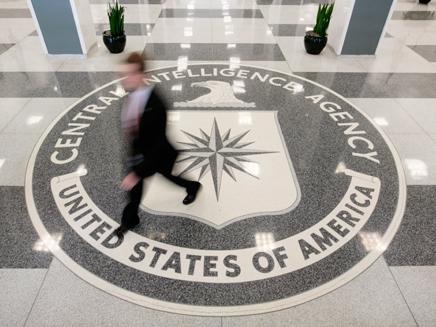 משרדי ה-CIA, ארכיון