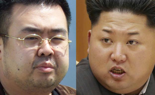 קים ג'ונג נאם וקים ג'ונג און (צילום: רויטרס)