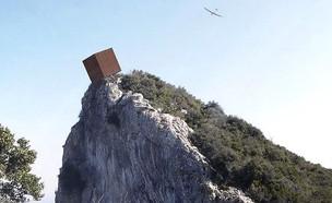 מצפה ורטיגו (צילום: christophe benichou)