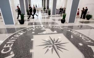 משרדי ה-CIA, ארכיון (צילום: רויטרס)