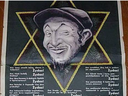 כרזה אנטישמית - היהודים  חוששים מהסלמה