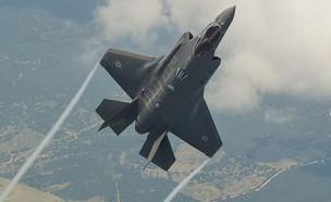 """מטוס האדיר (צילום: דובר צה""""ל )"""