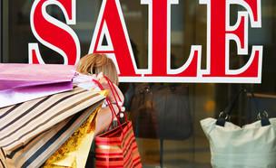 שלט סייל על חנות (אילוסטרציה: Shutterstock)
