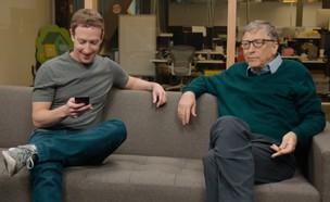 ביל גייטס ומארק צוקרברג (צילום: Harvard University)