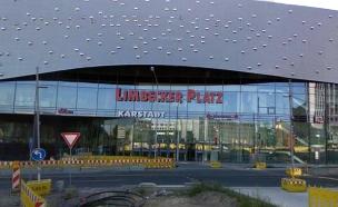 מרכז הקניות שפונה (צילום: Google Streetview)