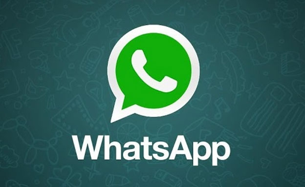 ווטסאפ, whatsapp (צילום: whatsapp)