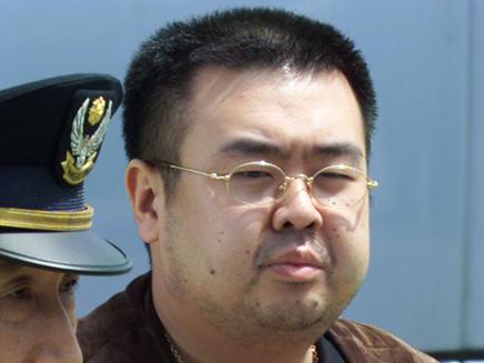 קים ג'ונג נאם - אחיו למחצה של מנהיג קוריאה הצפונית