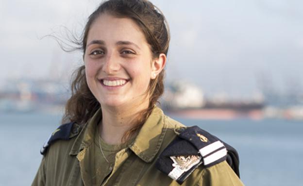 """סגן דנה עבודי (צילום: דובר צה""""ל)"""