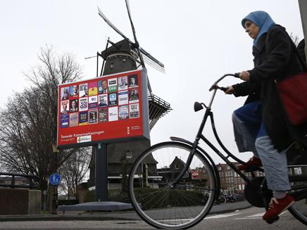 אמסטרדם, הבוקר