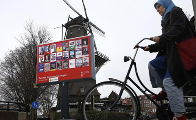 אמסטרדם, הבוקר (צילום: רויטרס)