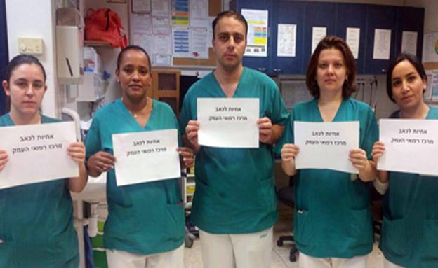 מחאת הצוותים הרפואיים
