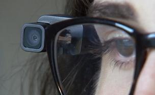 המשקפיים שיסייעו לכבדי הראייה (צילום: חדשות 2)
