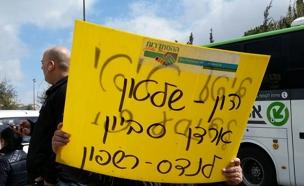 מחאת עובדי רשות השידור, הבוקר (צילום: חדשות 2)