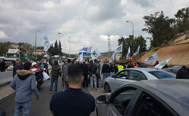 מחאת עובדי חיפה כימיקלים. (צילום: חדשות 2)