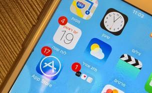 תגיות שמציגות כמה התראות יש בכל אפליקציה באייפון (צילום: יאיר מור, NEXTER)