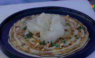 איך להכין קרפצ'יו חציל (צילום: בועז רבינוביץ', מועצת הצמחים)