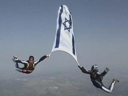 הישראלים די מאושרים במקום ה-11 (צילום: אורן דגן)
