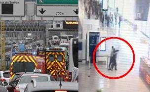 תקרית הירי בנמל התעופה בצרפת וסרטון ממצלמות המעקב (צילום: חדשות 2)