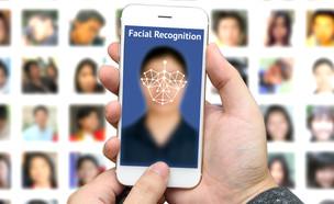 זיהוי פנים באייפון (צילום: ShutterStock)