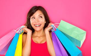 קניות שעושות טוב (צילום: Ariwasabi, Shutterstock)