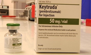 תרופה לסרטן (צילום: חדשות 2)