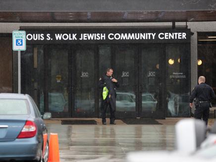 פינוי מרכז יהודי בארה
