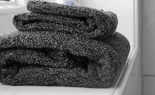 חמישיה 28.3, מגבת משולבת פחם (צילום: kickstarter)