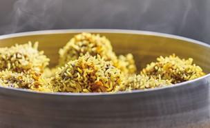 קיפודי אורז ובשר (צילום: דן פרץ, מטבח פרסי, הוצאת לאנצ'בוקס)