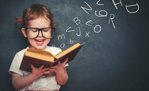 אנגלית בגיל הרך (אילוסטרציה: Shutterstock)