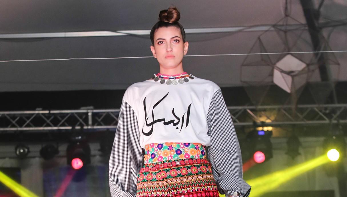 תצוגת אופנה למען השלום