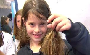 תרומת שיער המונית למען חולי סרטן