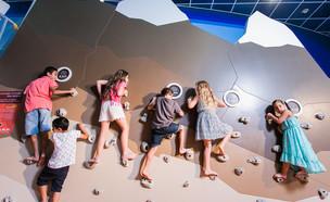 מוזיאון לונדע (צילום: גיל נמט,  יחסי ציבור )