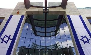 שגרירות ישראל בברלין (צילום: רויטרס)