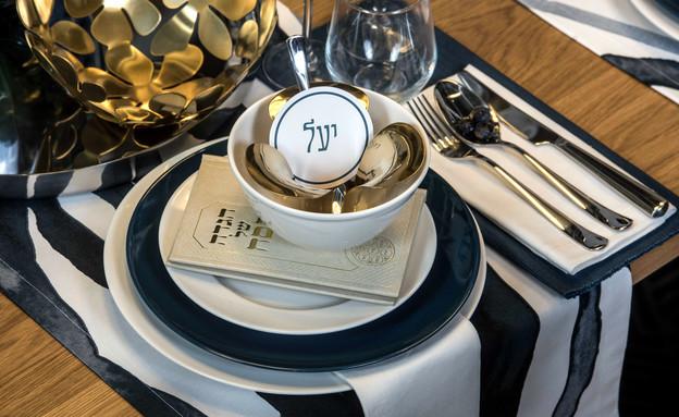 שולחן פסח איקאה, הקלאסי (2) (צילום: גלעד רדט)