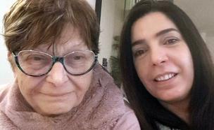 עטרה ואמה