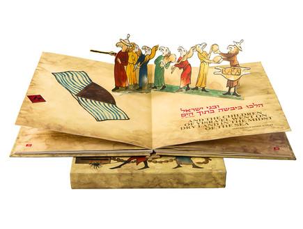 הגדת ראשי הציפורים של מוזיאון ישראל ודפוס קורן