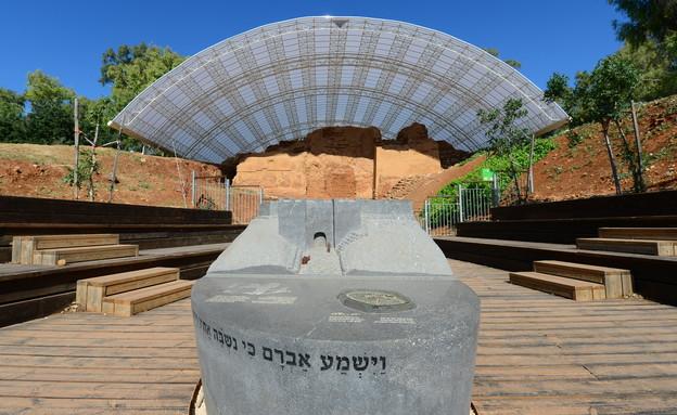 """שער אברהם. (צילום:  אבי אוחיון, לע""""מ)"""