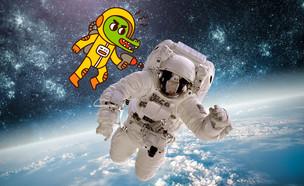 תנין בחלל (צילום: Shutterstock, מעריב לנוער)