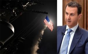 תקיפה אמריקאית בסוריה, אסד (צילום: רויטרס)