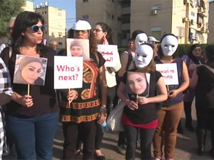הפגנה נגד רצח נשים במגזר הערבי