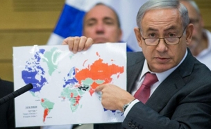 תמונת מצב עולמית: מי בקשר עם ישראל? (צילום: יונתן סינדל פלאש 90)
