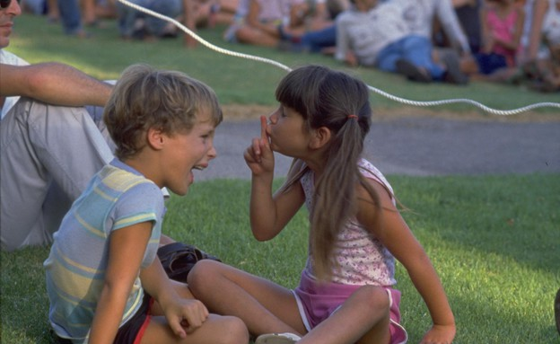 """ילדים משחקים במדשאת משמר העמק 1985 (צילום: נתי הרניק, לע""""מ)"""