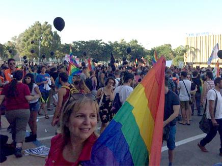 הפגנה לקיום מצעד הגאווה בבאר שבע (צילום: חדשות 2)