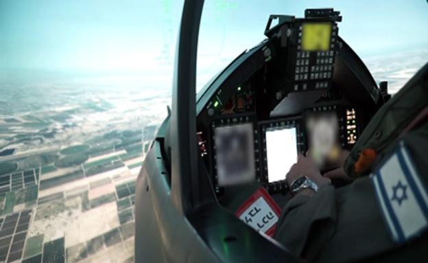 עולים לתא הטייס ומטילים פצצות