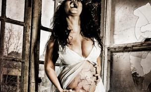 הריון (צילום: Shutterstock)