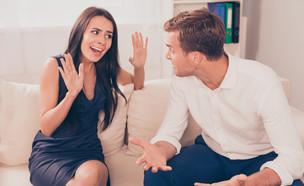 גירושין לא תמיד חייבים להסתיים רע (צילום: Shutterstock)